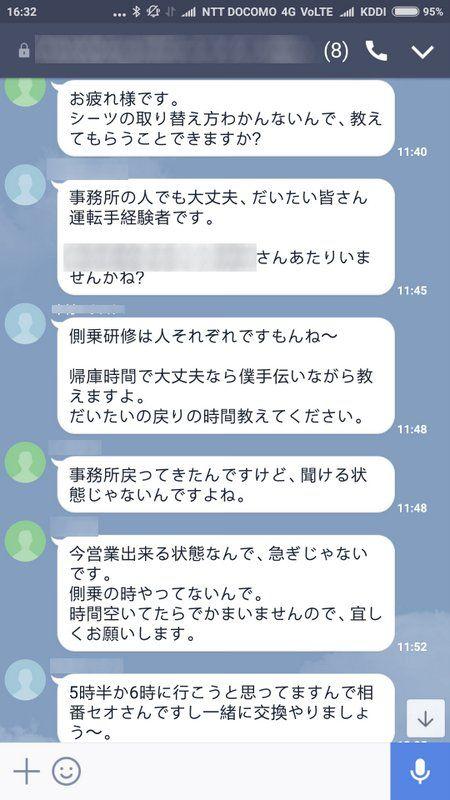 Screenshot_2017-09-28-16-32