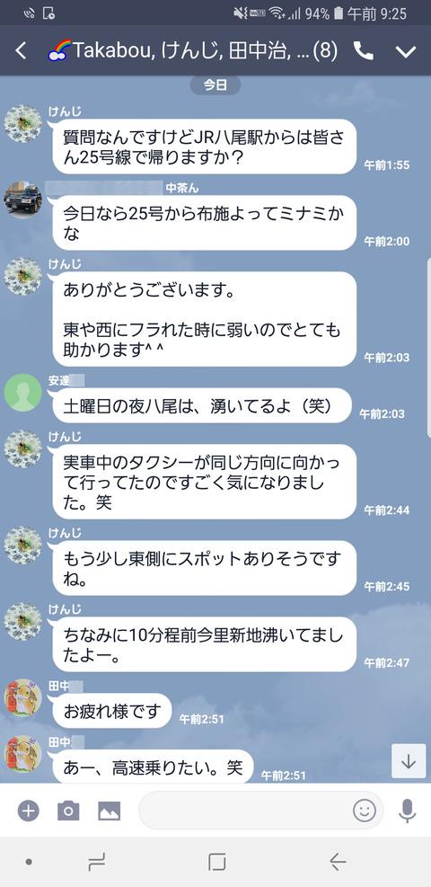 2019-04-21 09.25.43