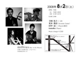 live0802