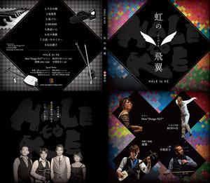 cd-haletoke4b