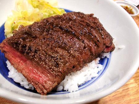 ステーキ炭 ハラミ丼