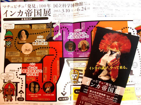 $ヒビノタネ-2012.6.8