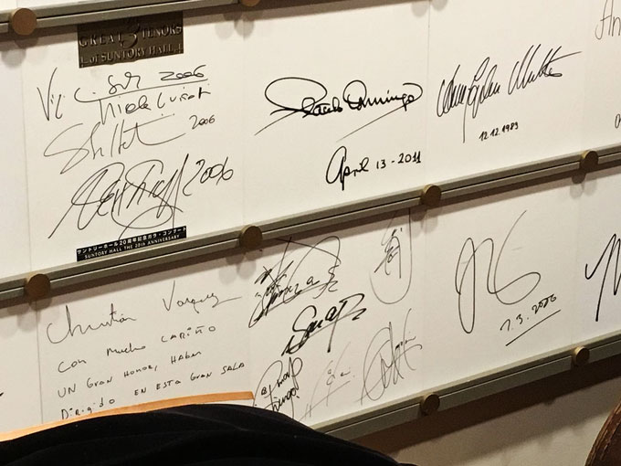 SMAPサイン