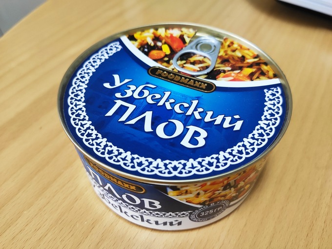 ウズベキスタン プロフ 缶詰