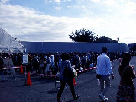 府中刑務所文化祭2014 行列