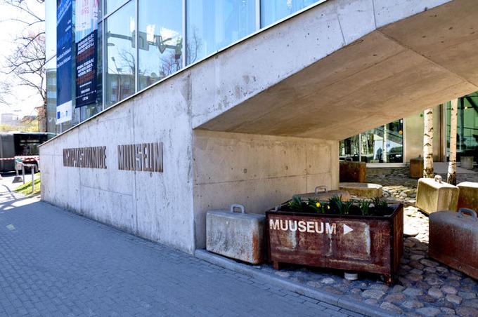 タリン占領博物館