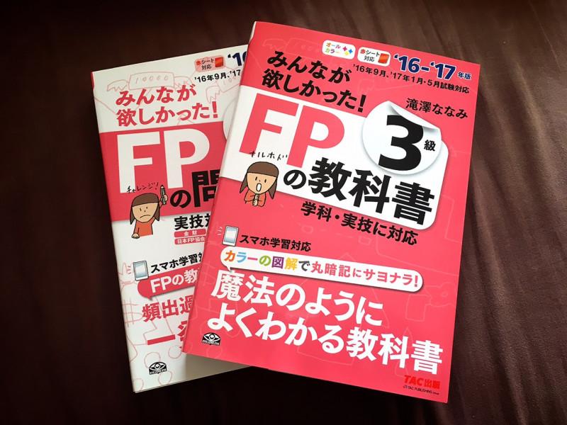 f988ce5f.jpg