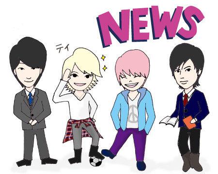 NEWS(小山/手越/増田/加藤)