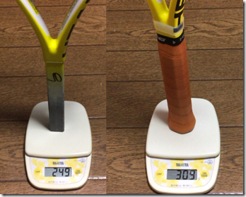 MG_MP_weight