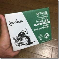 YT4L-BS_1