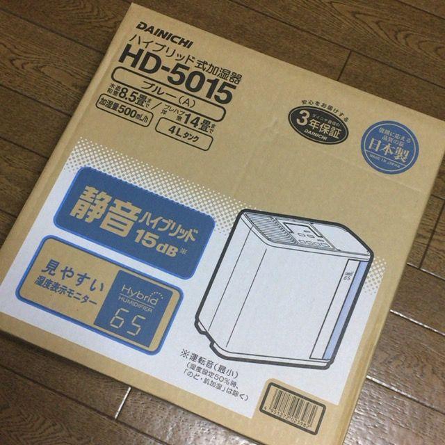 HD-5015