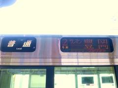 NEC_0498