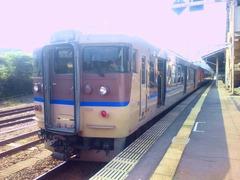 NEC_0463