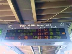NEC_0496