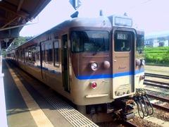 NEC_0465
