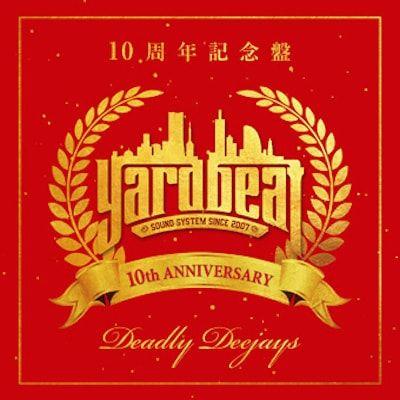 YARDBEAT10周年-min