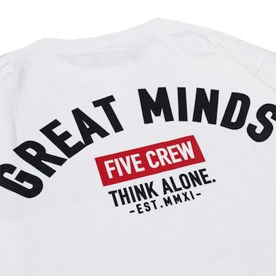 GIMMEFIVE_GREATMIND-min