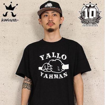 kingsize_yalo_blk-min