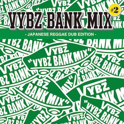 vibzbankmix2-min (1)