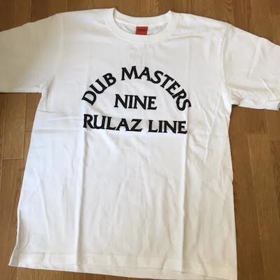 ninerulaz_dubmaster1-min