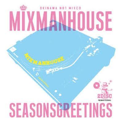 mixmanhouse_grigri-min