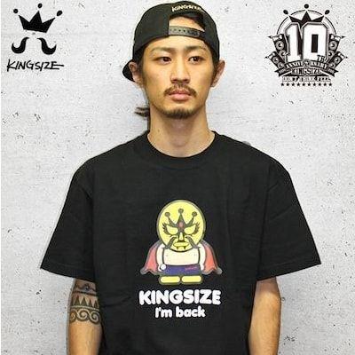 KINGSIZE_WANG7-min