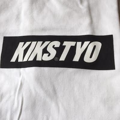 KIKSTYOBOXLOGO21-min