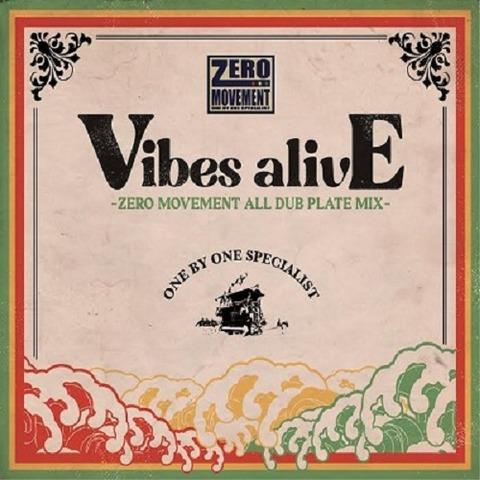 VIBES ALIVE - ZERO MOVEMENT ALL DUB PLATE MIX ゼロムーブメント