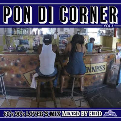 pondecorner3-min