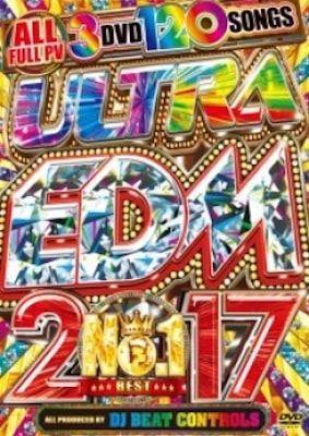 ULTRAEDM2017_DJBEATCONTROLS-min