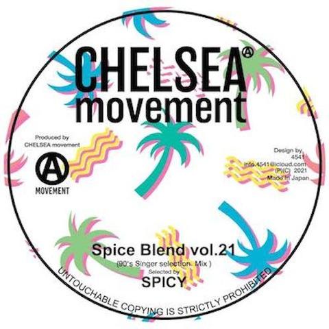 SpiceBlendvol2190'sSingerselectionChelsea Movement