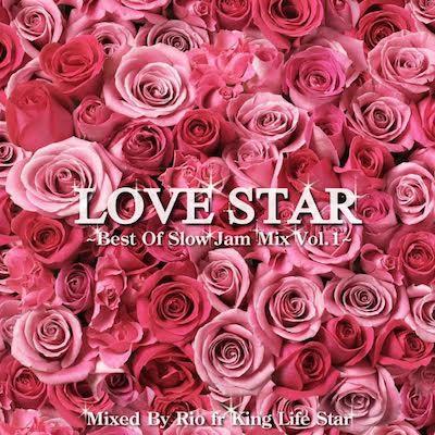 kinglifestar_rio_lovestar-min