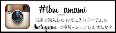 blog_insta