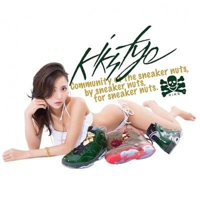 石川恋_kikstyo-min