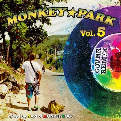 monkeypark5-min