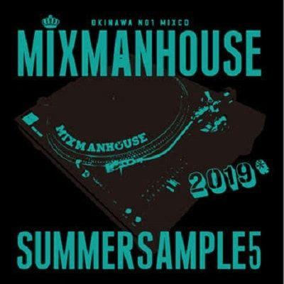 SUMMERSAMPLE5_mixmanhousegrigri-min
