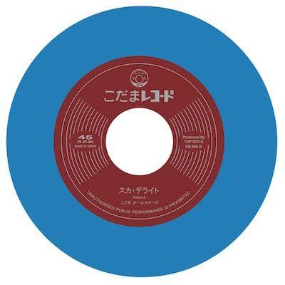 こだまレコード1-min