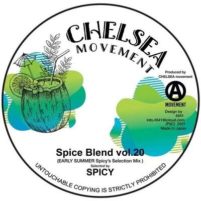 Spice Blend vol. 20 Early Summer Mix_chelseamovement