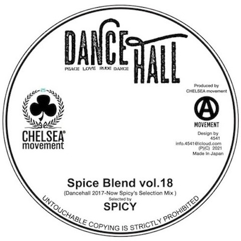 SPICEBLEND18CHELSEAMOVEMENT