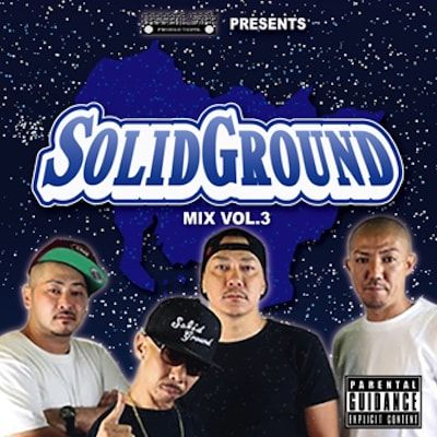 SOLIDGROUNDMIXVOL3-min