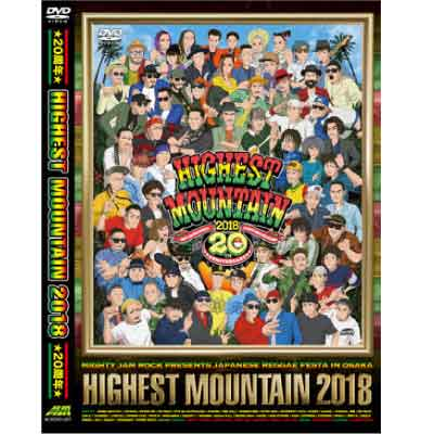 JAPANESEREGGAEFESTAINOSAKAHIGHESTMOUNTAIN2018-min