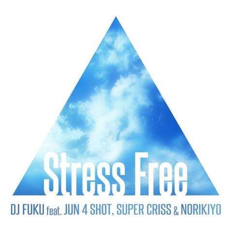 JUN 4 SHOT, SUPER CRISS & NORIKIYO - Single