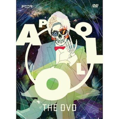 APOLLODVD-01-min