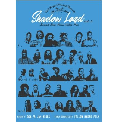 SHADOWLORD_DVD-01-min