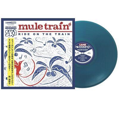 mule train  RIDE ON THE TRAIN LP アナログアルバム
