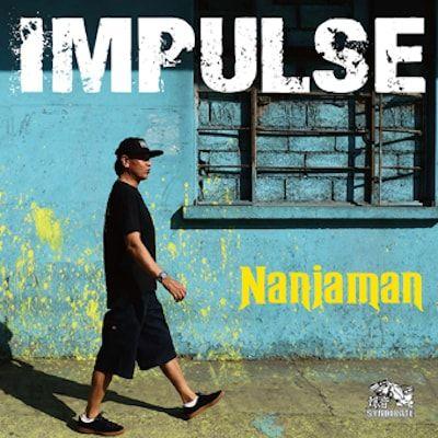 nanjaman_impulse-min (1)