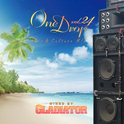 OneDropVol24Gladiator-min