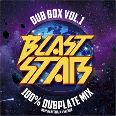 BLASTSTAR_DUBPLATE-min
