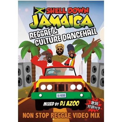 shelldownjamaicadvd_mini