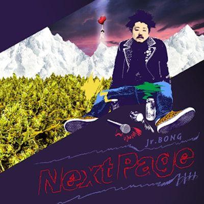 NEXTPAGEJRBONG-min